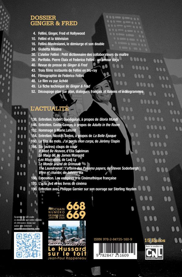 4ème de couverture du numéro 667 de l'Avant-Scène Cinéma sur Ginger et Fred de Federico Fellini