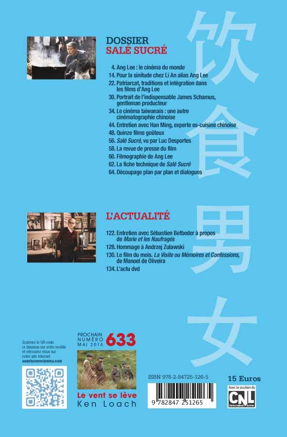 4ème Couverture Numéro 632 Salé Sucré de Ang Lee
