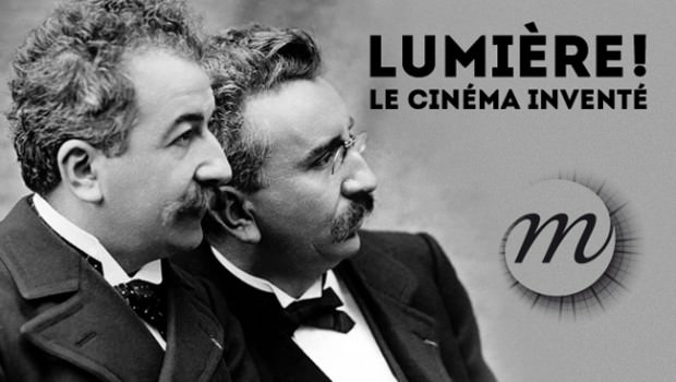 Le-cinema-invente-grand-palais