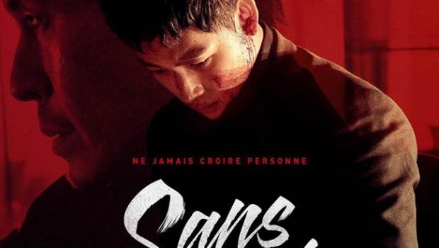Affiche Sans pitié de Byun Sung-Hyun