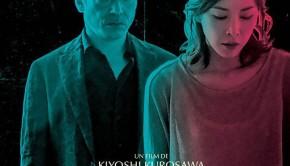 Affiche de Creepy de Kiyoshi Kurosawa