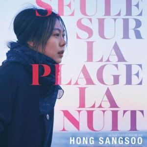 Seule sur la Plage la nuit de Hong Sang-soo