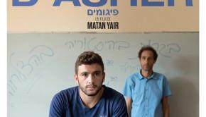 Les Destinées d'Asher de Matan Yair