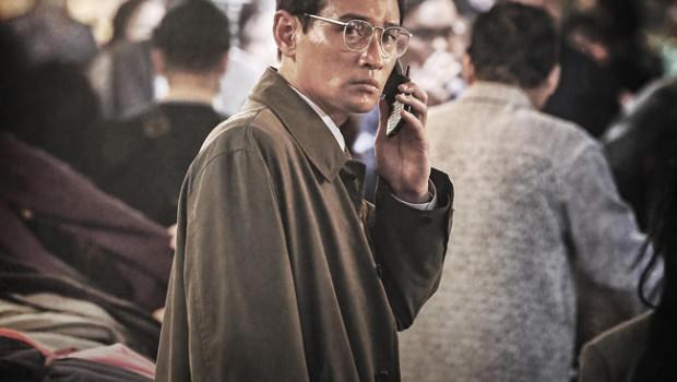 The spy gone North de Yoon Jong-Bin