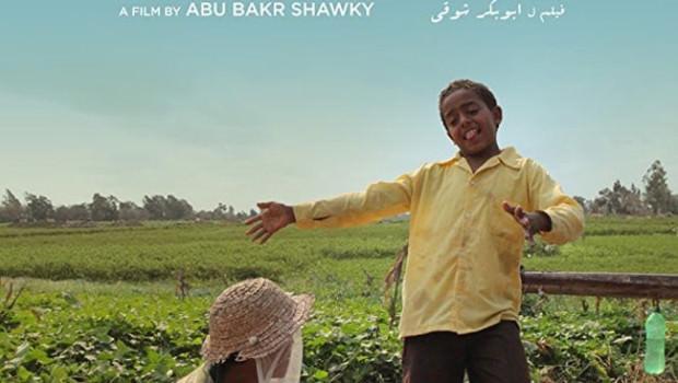 Yomeddine d'Abu Bakr Shawky
