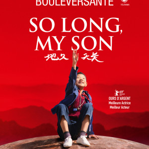 So long my son de Wang Xiaoshiai