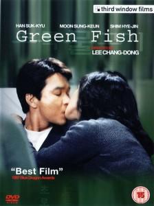 Green Fish de Lee Chang-Dong