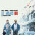 Le Mans 66 de James Mangold