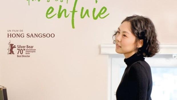 La femme qui s'est enfuie de Hong Sang Soo