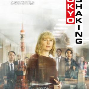 Tokyo Shaking d'Olivier Peyron