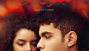 Une histoire d'amour et de désir de Leyla Bouzid