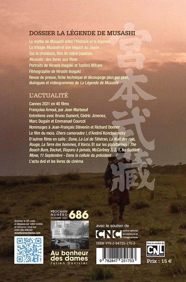 4ème de Couverture Numéro 685 de l'Avant-Scène Cinéma sur La légende de Musashi de Hiroshi Inagaki