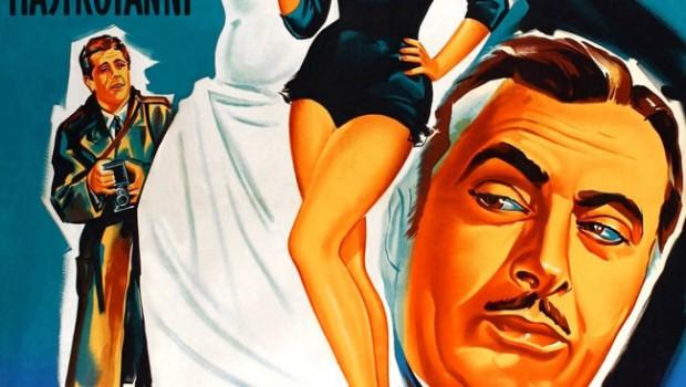 Affiche de La chance d'être femme de Alessandro Blasetti