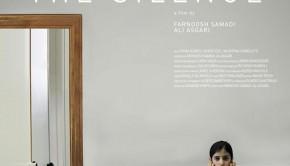 Affiche Il Silenzio Ali Asgari et Farnoosh Samadi
