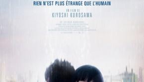 Invasion de Kiyoshi Kurosawa
