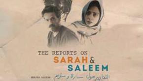The reports on Sarah and Saleem de Muayad Alayan