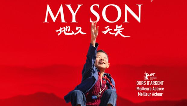 So long my son de Wang Xiaoshiai