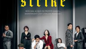 Lucky Strike de Kim Yong-Hoon
