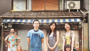 Hospitalité de Koji Fukada
