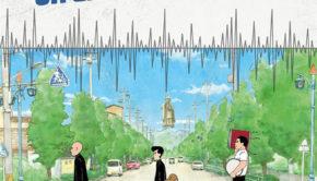Critique du film On Gaku Notre Rock de Kenji Iwaisawa