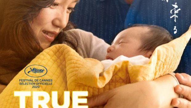 True Mothers de Naomi Kawase